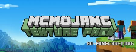 Скачать MCMojang [16x] для Minecraft 1.11