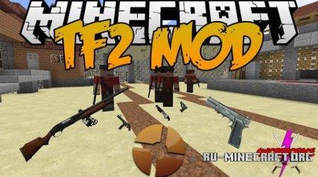 Скачать TF2 Stuff для Minecraft 1.8