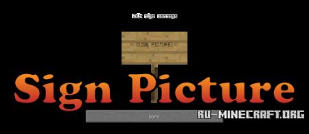 Скачать Sign Picture для Minecraft 1.8.8