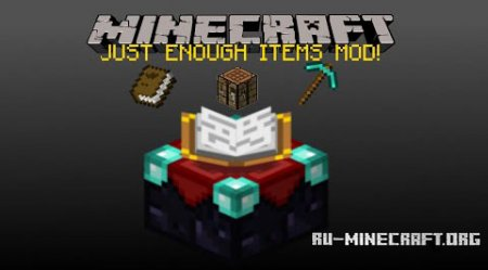 Скачать Just Enough Items для Minecraft 1.8.9