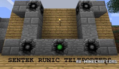 Скачать Sentek Runic Teleporters для Minecraft 1.9