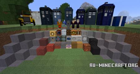 Скачать The Doctor Dalek [x32] для Minecraft 1.6.4