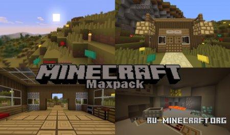 Скачать Max Pack Legacy [16x] для Minecraft 1.7.9