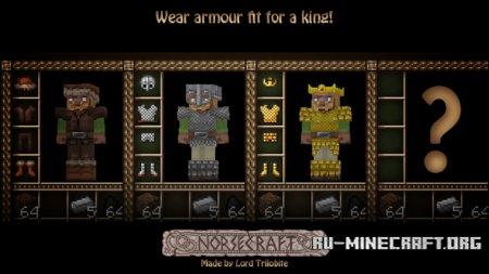 Скачать Lord Trilobite's [16x] для Minecraft 1.10