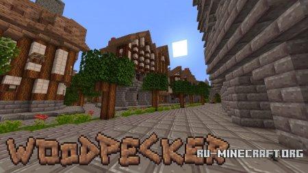 Скачать Woodpecker [16x] для Minecraft 1.11