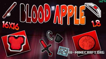 Скачать DustStorm Blood [16x] для Minecraft 1.11