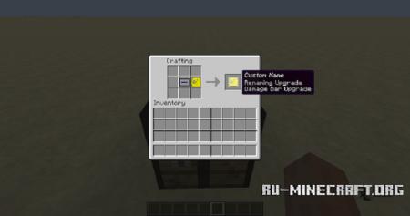 Скачать Iron Backpacks для Minecraft 1.8.9