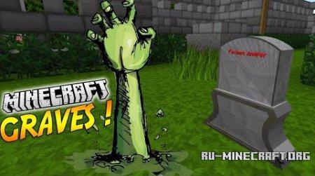 Скачать Tomb Many Graves для Minecraft 1.10