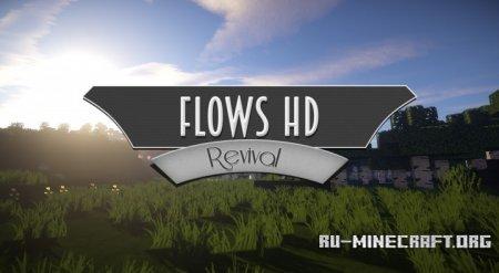 Скачать Flows HD [64x] для Minecraft 1.7.10
