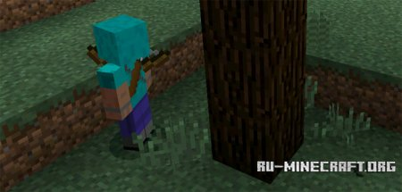 Скачать The Human для Minecraft PE 1.0