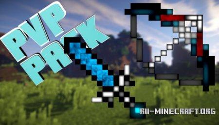Скачать PvP Pack by Xenons [16x] для Minecraft 1.10