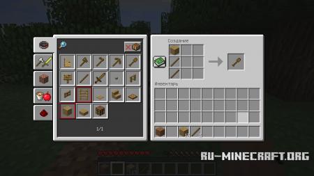 Книга рецептов скриншот 2 в Minecraft 1.12
