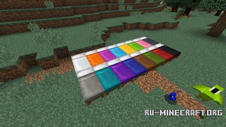 Кровати скриншот 1 в Minecraft 1.12