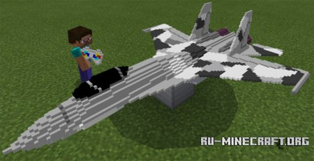 Скачать Remote Controlled Aircraft для Minecraft PE 1.1