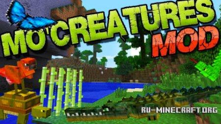 Скачать Mo'Creatures для Minecraft 1.7.2