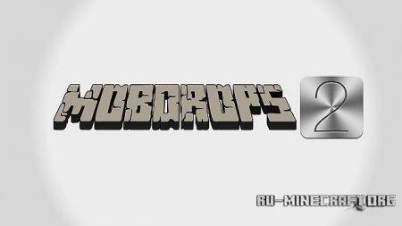 Скачать MobDrops 2 для Minecraft 1.7.2