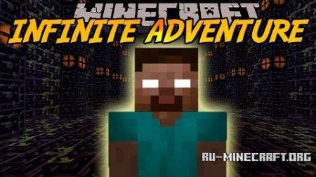 Скачать The Daventure для Minecraft 1.7.10