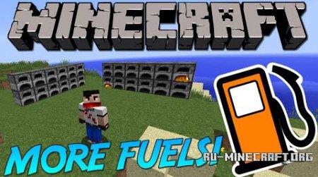 Скачать More Fuels для Minecraft 1.8