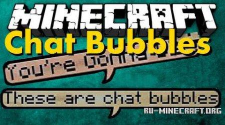 Скачать Chat Bubbles для Minecraft 1.9