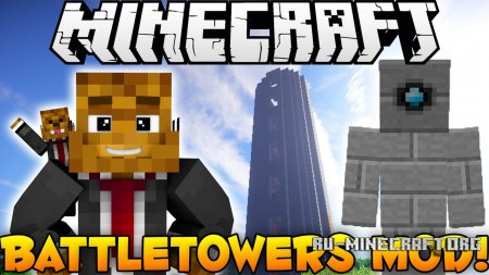 Скачать Battle Towers для Minecraft 1.11.2
