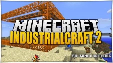 Скачать Industrial Craft 2 для Minecraft 1.11.2