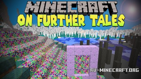 Скачать On Further Tales для Minecraft 1.11.2