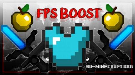 Скачать FPS Boost PvP [16x] для Minecraft 1.11