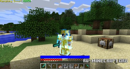Скачать Modifiable Armor для Minecraft 1.11.2