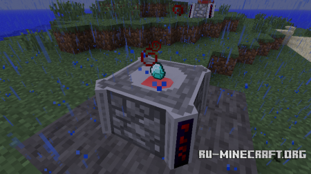 Скачать Blood Magic для Minecraft 1.10