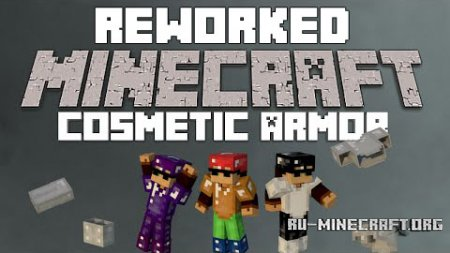 Скачать Cosmetic Armor Reworked для Minecraft 1.12