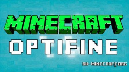 Скачать Optifine для Minecraft 1.12