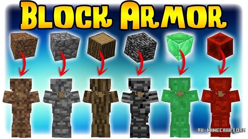 скачать мод Block Armor - фото 8
