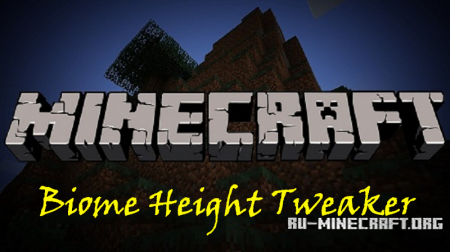Скачать Biome Height Tweaker для Minecraft 1.12