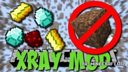 Скачать XRay для Minecraft 1.12