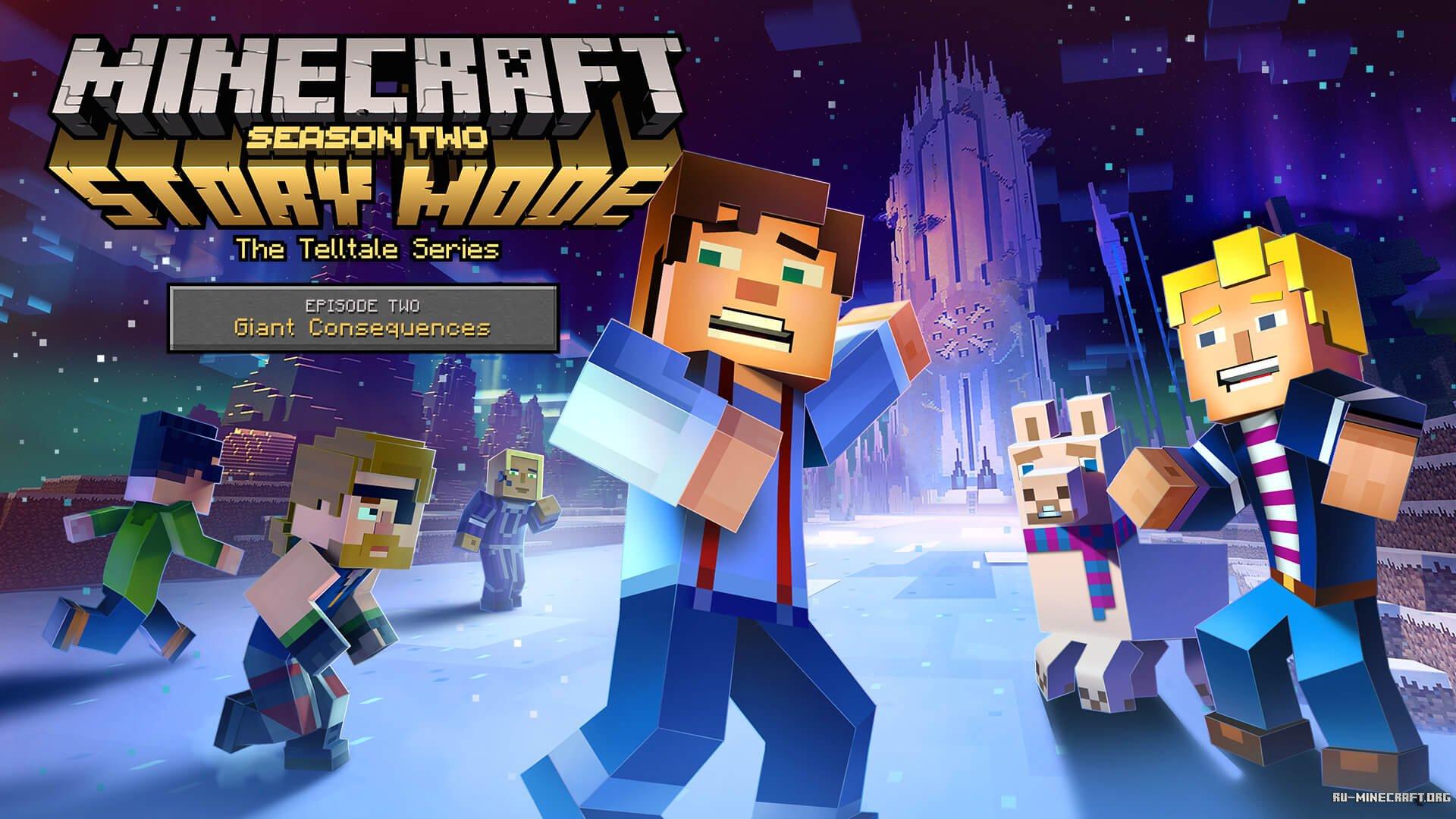Minecraft org ru скачать