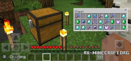 Скачать OP Bonus Chest для Minecraft PE 1.2