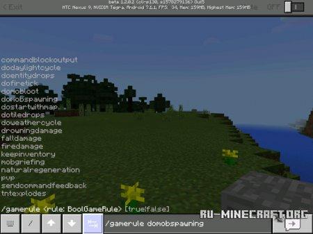 Скачать EasyChatCompletion для Minecraft PE 1.2
