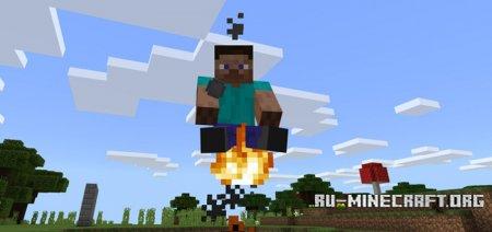 Скачать 3D Move Ball для Minecraft PE 1.1