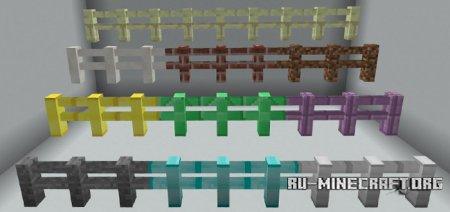 Скачать More Fences для Minecraft PE 1.1