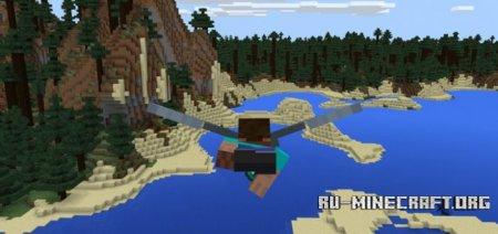 Скачать Elytra Booster для Minecraft PE 1.1