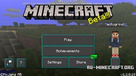 Скачать Night Mode для Minecraft PE 1.2