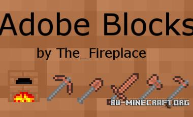 Скачать Adobe Blocks 2 для Minecraft 1.12.2