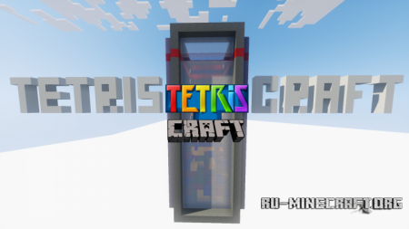 Скачать TetrisCraft by RetroFGaming для Minecraft