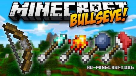 Скачать Bullseye для Minecraft 1.12.1