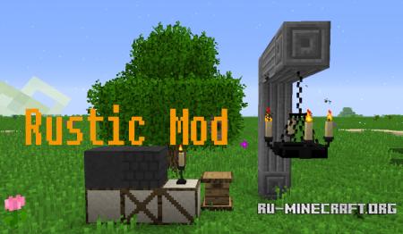 Скачать Rustic для Minecraft 1.12.1