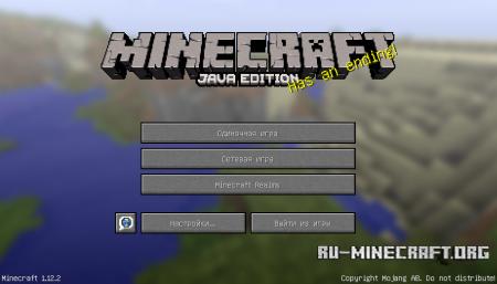 Скачать Minecraft 1.12.2