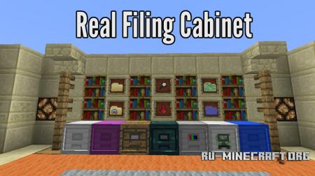 Скачать Real Filing Cabinet для Minecraft 1.12.1
