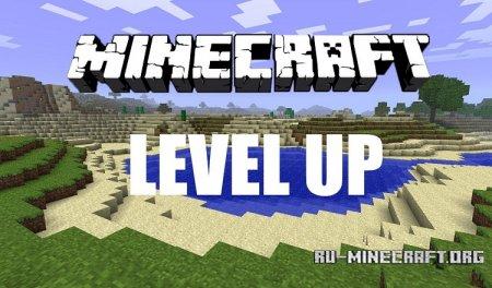 Скачать Level Up для Minecraft 1.12.2