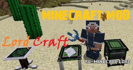 Скачать Lord Craft для Minecraft 1.12.2