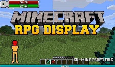 Скачать RPG-Hud для Minecraft 1.12.2